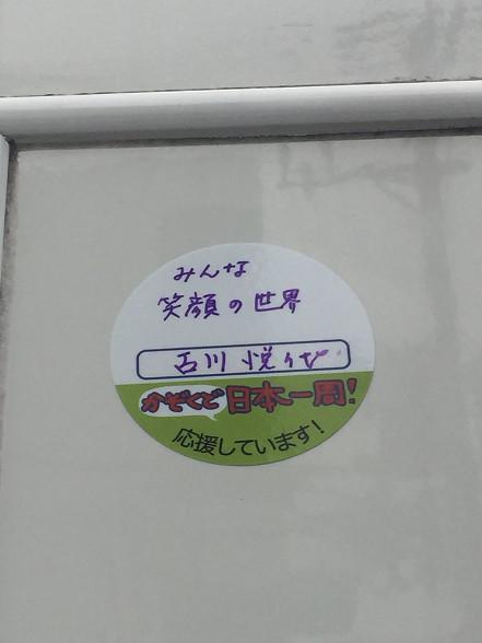 hurukawaetuyo