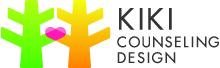 経営理念で頭と心と魂を結ぶカウンセリングデザイン キキ株式会社