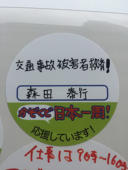 moritayasuyuki