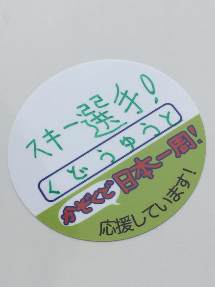 resize0236