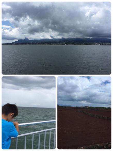 ferrynagasakikaramatome