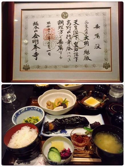 hanabishimatome