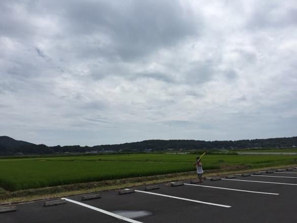 kagoshimayuttarito