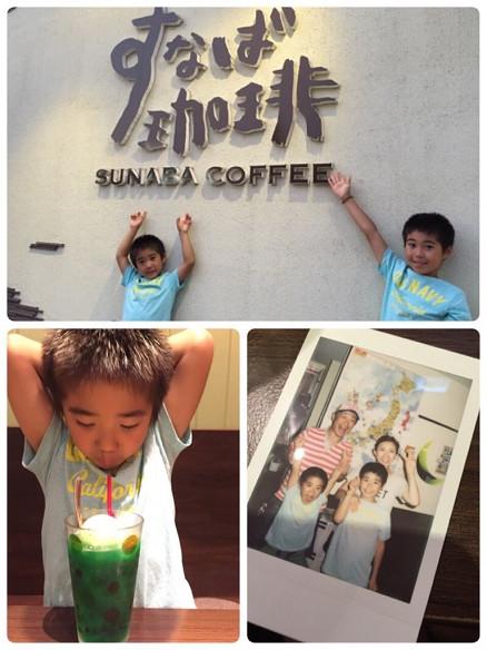 sunabacoffeematome