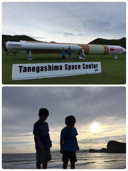 tanegashimaspacecentersoto